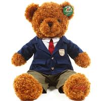 Niuniu Daddy The British School of classical bear Plush toys teddy bear plush bear Gifts for boys 27.5(inch)