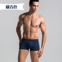 2014 Hot Fashion sexy modal Antibacterial Cueca trunk Men's boxers shorts underwear men boxers Plus Size L XL XXL XXXL OE-11