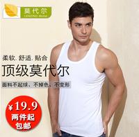 Modal male vest 100% cotton summer elastic tight-fitting basic shirt slim white vest sports fitness singlet