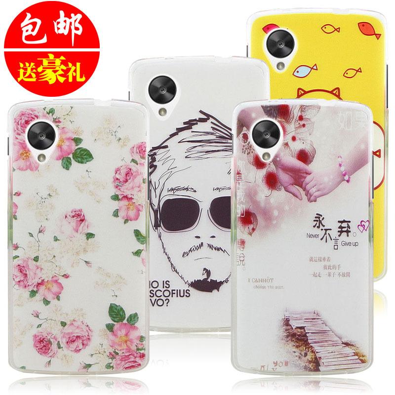 Чехол для для мобильных телефонов TOto LG Nexus 5 , 22 Nexus 5 & CY99 L5eus099 nexus confessions volume two