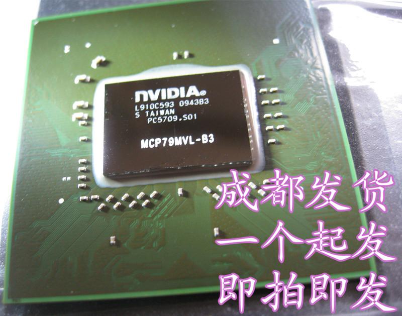 free shipping NVIDIA MCP79MVL-B3 MCP79MVL B3 new shoot that hair from the hairchips new and original IC(China (Mainland))