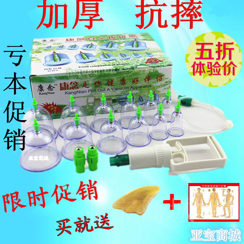 free shipping 12 pcs = 1 sets vacuum cupping device vacuum pull cylinders cupping kit body suction health massage therapy YB-02(China (Mainland))