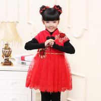 Child tang suit winter female child costume national trend tulle dress flower cheongsam baby cotton-padded guzheng costume
