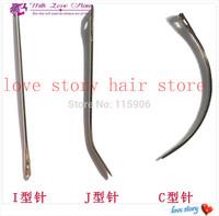 3 type Needle of Weaving / Human Hair Weft Extension Weaving Tools C/J/I shape weaving needles /C type needles/curved needle