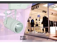 Dimmer led track light rail 15W lampada led industrial 20pcs/lot 110V120V220V230V240V warm/day/pure white free shipping
