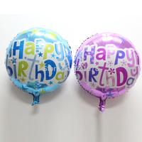 New 18 inch round happy birthday foil balloon mylar balloon air ballon