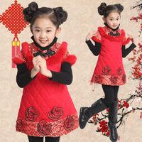 n children children's costume cotton padded winter female baby new year Tangzhuang Qipao dress children guzheng costumes