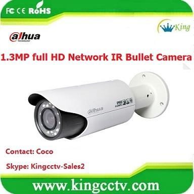 IR hd 720p network waterproof ip66 IPC-HFW5100C 1.3 MP dahua ip bullet rotating outdoor security camera(China (Mainland))