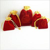 Supply jade jewelry beads bracelet bracelets bracelets bag Hongrong brocade cloth bags 2-color Wholesale