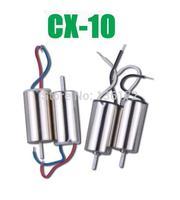 cheerson CX-10 cx10 2.4G RC quadcopter Clockwise Burshless Motor + Anticlockwise Brushless Motor 4pcs/set  free shipping