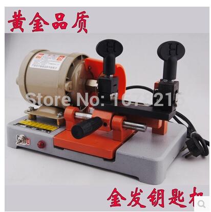 Moteur électrique clé machine de copie manuelle serrurier(China (Mainland))