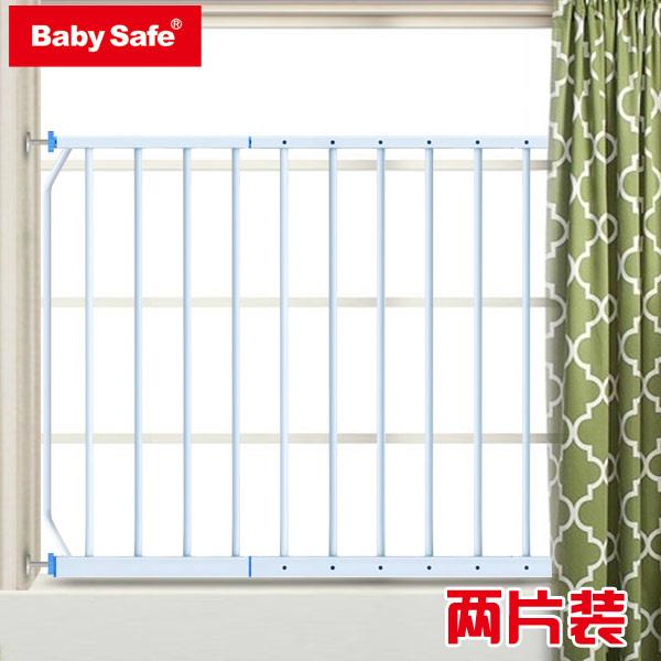 Babysafe enfant garde - corps de fenêtre balcon piaochuang garde ...