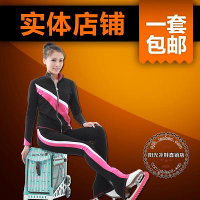 child figure skating jacket keep warm size free customize long sleeve ice skating jackets for child free shipping spandex(China (Mainland))