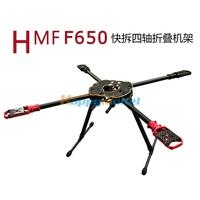 Hummingbird HMF650 HMF F650 Foldable Carbon Fiber Quadcopter 4-Axis Multicopter Frame for FPV Better Than XA650