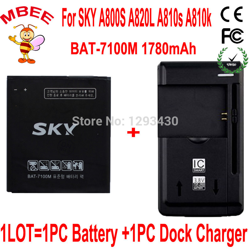 1Lot=1PC charger+1PC BAT-7100M Battery for PANTECH & SKY Vega LTE M IM-A800S A800S A820L A810s A810k Batterie Bateria Batterij(China (Mainland))