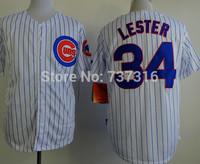Cheap Sale Chicago Cubs 34# Lester Jersey White 2015 New Men's Baseball Jerseys Accept Mix Order