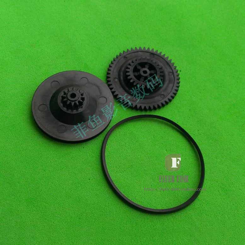 loading gear and rubber belt for Marantz CD63 Mk2 Gear belt dedicated for marantz VAM1210/63 VAM1210/11(China (Mainland))
