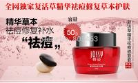 hot sale from herbal essence resurrection grass acne elimanate india cream 50g moisturizer whitening acne cream