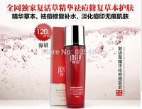 hot sale resurrection grass acne elimate india water toner 120ml makeup face care acne moisturizing oil-control whitening toner