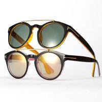 2015 I-bright New Fashion Men/women Retro Round Sunglasses double beams circular frame eyeglasses mirror lens eyewear