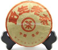 2000year Weigh loss Puerh Tea 100g *Yunnan  Wild Tree Old Puer Ripe Tea Cake