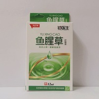 Chinese herbs MOISTURIZES RELIEF CLEAR EYES DROPS REDNESS RELIEF 12 ML