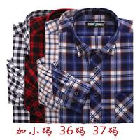 Male small shirt 36 37 shirt xs thickening winter long-sleeve shirt boys teenage