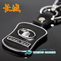 Emblem genuine leather keychain key chain women's male