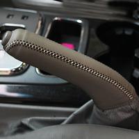 XuJi Black Brown Genuine Leather Handbrake Cover for Kia Sorento 2004-2008