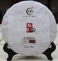357g Aged Wild Natural Organic Top  Bai Hao Yin Zhen White Tea Cake Compressed Top Quality Bai Hao Silver Needle White Tea Cake