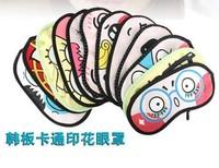 Random pattern 5pcs/lot Fashionable cute Cartoon Eye Mask Blindfold Sleeping Travel Rest free shipping