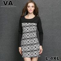 new 2015 spring women Novelty plaid Patchwork Black O-Neck Office Work Long Sleeve dress vestidos femininos verao XXXL 4XL P
