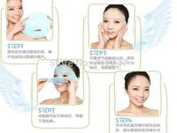 curacao aloe moisturizing facial mask