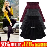 Short skirt high waist pleated skirt sheds thickening woolen bust skirt