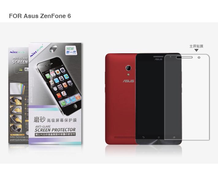 Протектор экрана для Asus ZenFone 6 NILLKIN Матовой ИЛИ Super clear защитная пленка Много с розницу пакет asus zenfone zoom zx551ml 128gb 2016 black