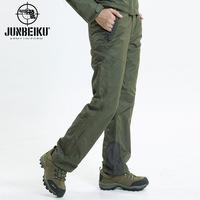 Junbeiku autumn and winter casual trousers Women outdoor off-road windproof waterproof trousers