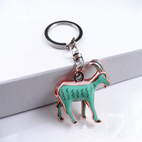 2015 New Chinese Ornament Cute Lucky White Goat With Word FU Metal Key Chain Keyring Gift