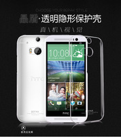 New Arrival Ultra thin Crystal Clear Hard Plastic Case For HTC ONE M8 Ultra Clear mobile phone protective case Cover