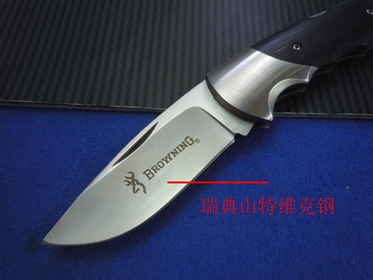Sandvik 12 c 27 senior stainless steel BROWNING 59HRC high hardness multi function folding outdoor knife