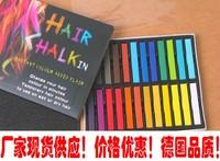 Manufacturers supply 24 colours hair dye hair dye Hair dye chalk chalk stick portable dye Kit