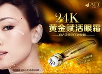 24K Gold Eye Essence Roll-on Eye Care Cream Eye Massage Cream Solve 7 Problems of Eye Problem
