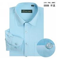Men's Clothing Spring Fashion Male Business Casual Camisa Masculina Cotton Plus Size Men Shirt Long Sleeve Mens Dress Shirts