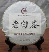 6 Years Compressed White Tea Cake* 357g Supreme  Natural  Health Wild  Bai Mu Dan Tea Tree