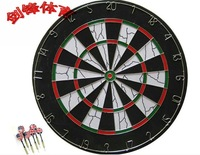 18 inch flocking darts target thickened double dart target to send six copper Darts