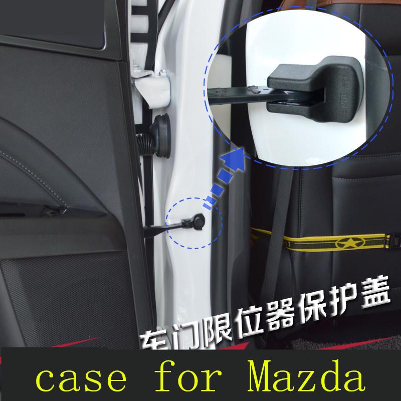 MX-5 2014 car accessories Car door limiting stopper covers case for Mazda 3 mazda 6 mazda cx-5 CX 5 mazda 2 car styling(China (Mainland))