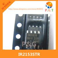 IR2153STR IC DRVR HALF BRDG SELF-OSC 8SOIC