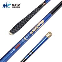 New arrive fashion 4.5m 5.4m 6.3m Ultralight vara de pesca de carbono 5 section 75 - 220g exquisite fishing rod suit