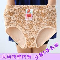 Free shipping panties 100% cotton shorts thin 100% cotton high waist women's plus size briefs panties plus size