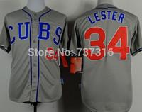 Cheap Sale Man Jerseys Chicago Cubs #34 Jon Lester Jersey Gray 2015 New Men's Baseball Jerseys Accept Mix Order