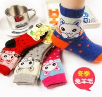 [Rabbit] Kid's socks Children winter thickening thermal socks baby cartoon socks children student socks